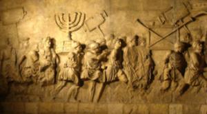 Arch of Titus Destruction of Jerusalem