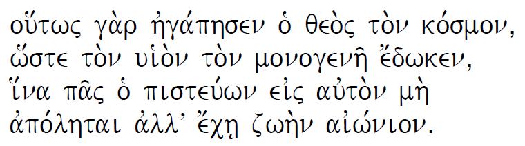Greek_Joh_3_16