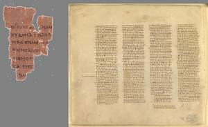 Portion of John  117-134 ad