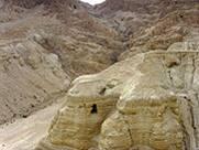 Qumran Cave