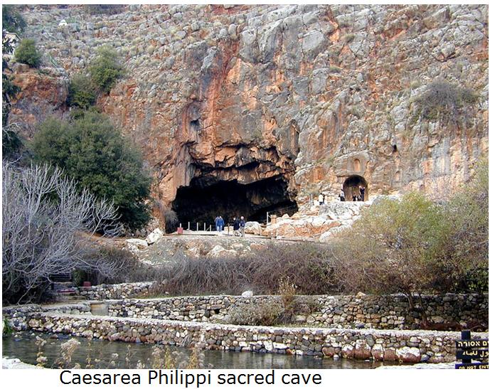 Caesarea_Philippi2