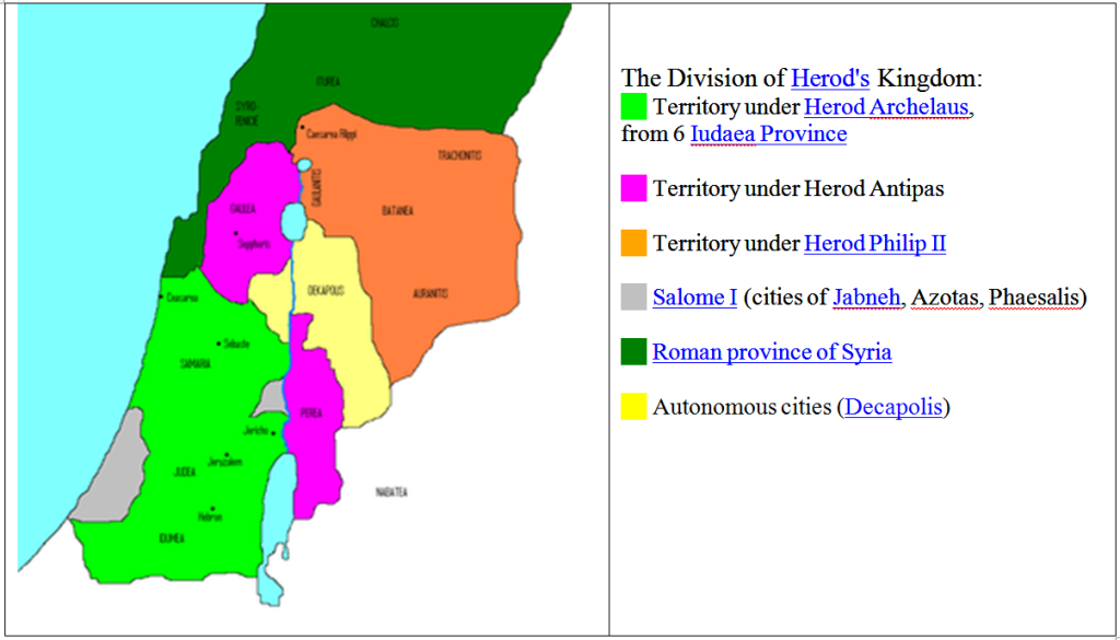 Herodian_Teritory